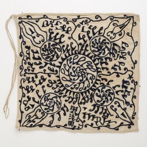 ベトナム コインザオ族 刺繍布(オールド)