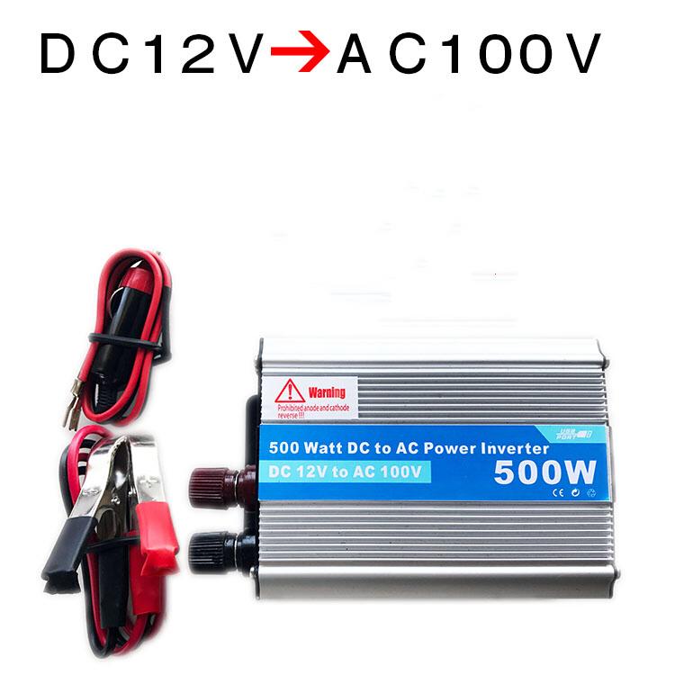 車載インバーター 500W 12V 100V 擬似正弦波 電源 DC12 車用インバーター 車インバーター 安い 激安 プチプラ 高品質 AC100 注目ブランド