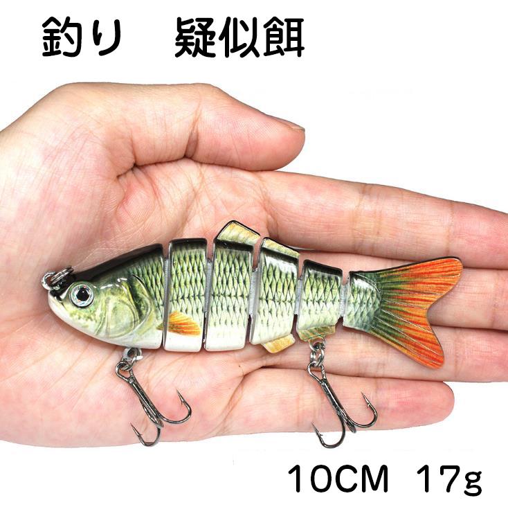 疑似餌 定番スタイル 爆買い送料無料 魚 10CM 川釣り 海釣り 釣り具 釣り 釣り用品 送料無料