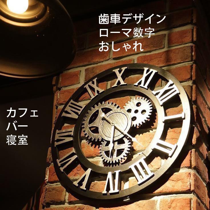掛け時計 時計 舗 おしゃれ 北欧 音がしない 連続秒針 かわいい お店 カフェ 大好評です 送料無料 バー 引っ越し 長期保証 お祝い 寝室