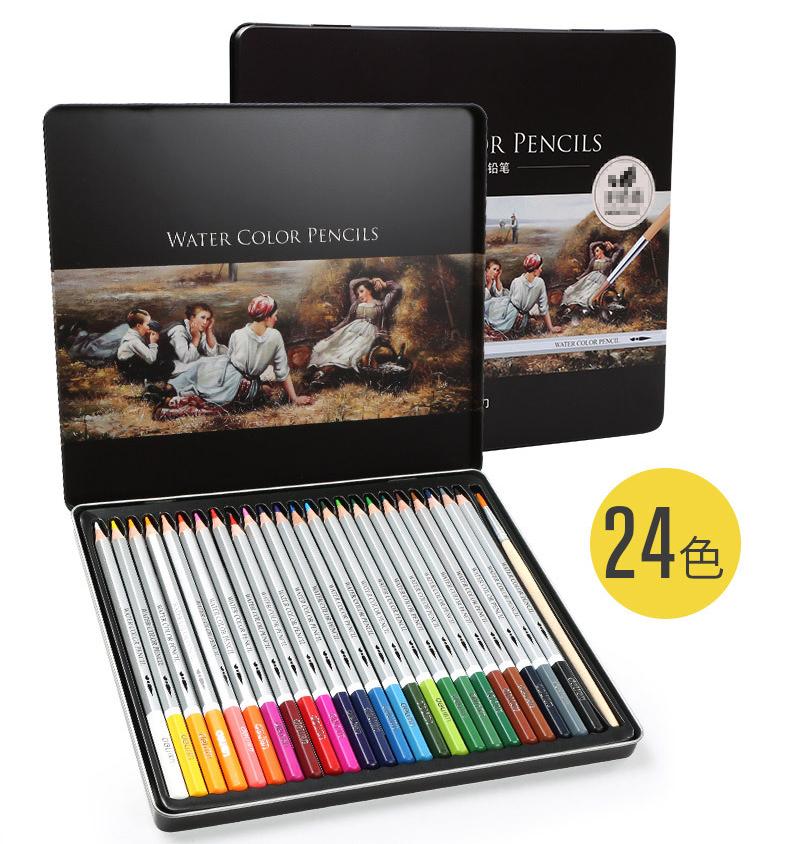 付与 色鉛筆 爆売り 24色 収納ケース付き 水彩