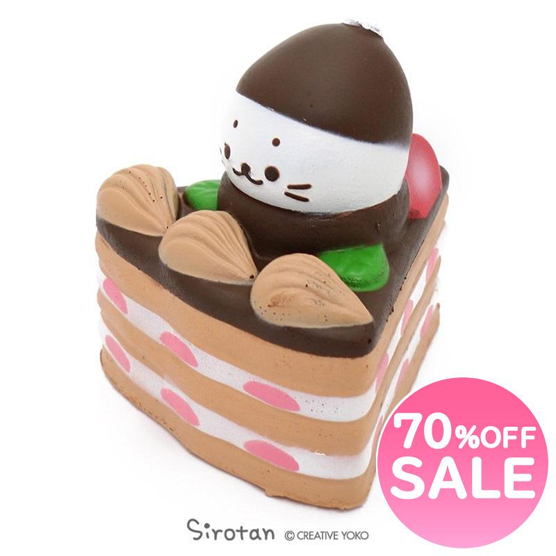 70%OFF マザーガーデン スクイーズ やわらか 低反発 しろたん 買収 チョコケーキ スイーツ お買い得アイテム お菓子 SALE 在庫処分 セール特別価格 セール 値下げ デザート