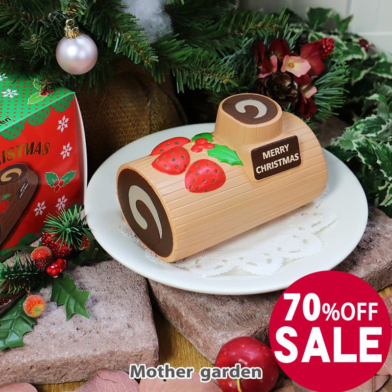 やわらかおもちゃ インテリア クリスマスパーティー ランキングTOP10 マザーガーデン スクイーズ セット やわらかスイーツ ブッシュドノエル ケーキ箱付き ロールケーキ ケーキ Xmas ギフト チョコケーキ 誕生日 お祝い 在庫処分 飾り ディスプレイ