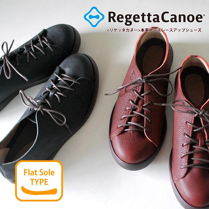 RegettaCanoe-リゲッタカヌー-CJFC-7105 フラットソール 本革メンズレースアップシューズ