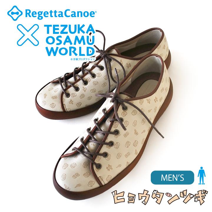 RegettaCanoe リゲッタカヌーx手塚コラボモデル!RCTZ-11 ヒョウタンツギ フラットカヌースニーカー/メンズ