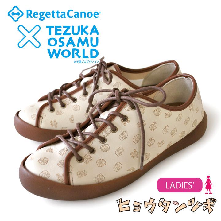 RegettaCanoe リゲッタカヌーx手塚コラボモデル!RCTZ-12 ヒョウタンツギ フラットカヌースニーカー/レディース