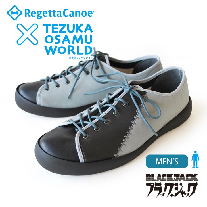 RegettaCanoe リゲッタカヌーx手塚コラボモデル!RCTZ-13 ブラックジャック フラットカヌースニーカー/メンズ(靴ヒモ2色付き)