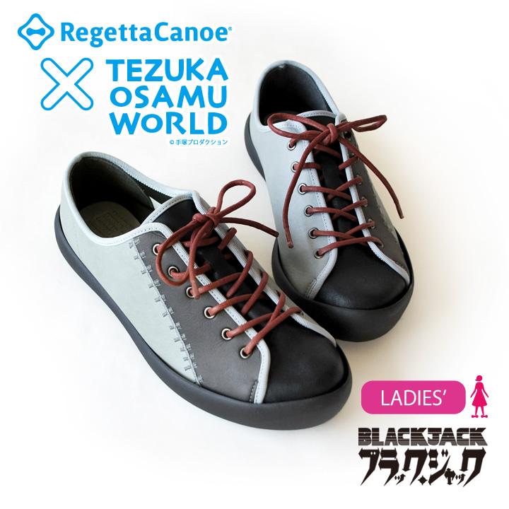 RegettaCanoe リゲッタカヌーx手塚コラボモデル!RCTZ-14 ブラックジャック フラットカヌースニーカー/レディース(靴ヒモ2色付き)