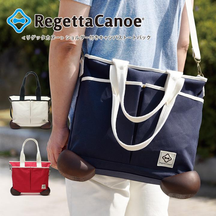 RegettaCanoe -リゲッタカヌー-RCB-02 ショルダー付きキャンバストートバッグ