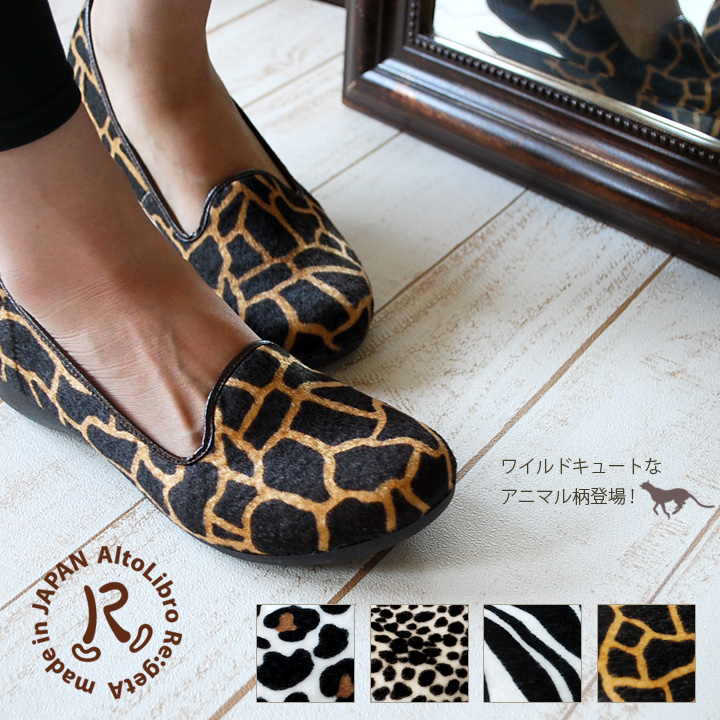 a0baee004bf All Triboro original  lt  r-r- amp gt  animal print shoes Opera pumps ...