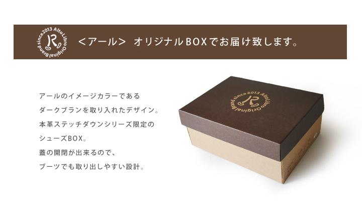 R -アール-本革ステッチダウンシリーズスリッポンタイプ(かかとあり)-RL-02