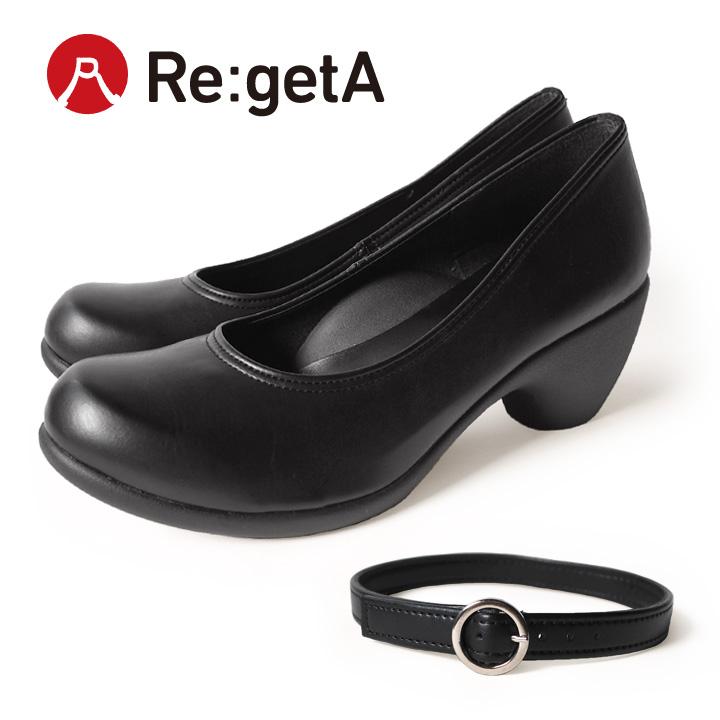 Re:getA -リゲッタ-R-1805 ベルト付き2wayプレーンパンプス