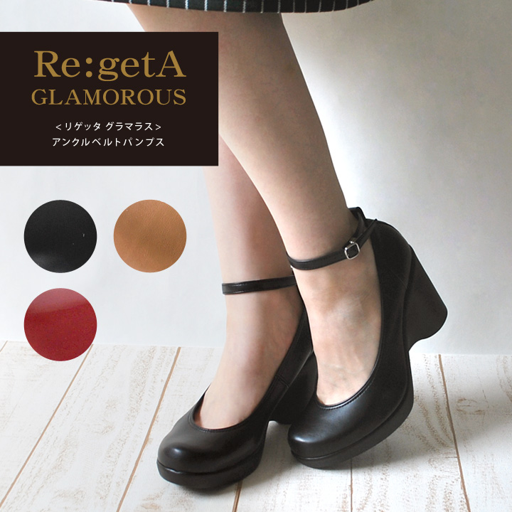 Re:getA GLAMOROUS -リゲッタグラマラス-RDD-001 ハイヒールアンクルベルトパンプス(9cmヒール)