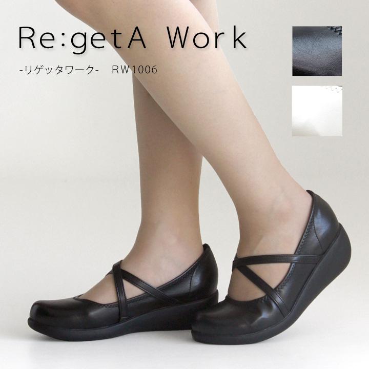 Re:getA Work -リゲッタワーク-RW-1006 クロスベルトミドルウェッジパンプス/ナースシューズ