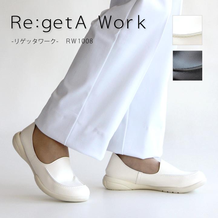 Re:getA Work -リゲッタワーク-RW-1008 モカシンスリッポンシューズ/ナースシューズ