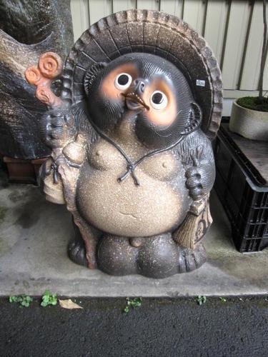 信楽焼き 古信楽狸 【送料無料】 狸の置物