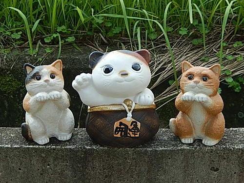開運招き猫信楽焼猫の置物幸福まねき猫 タマとミケ 仲良くみんなで福招き