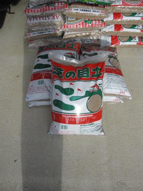 芝生の目土 【芝生の土】 15Lのサイズ 10袋送料無料