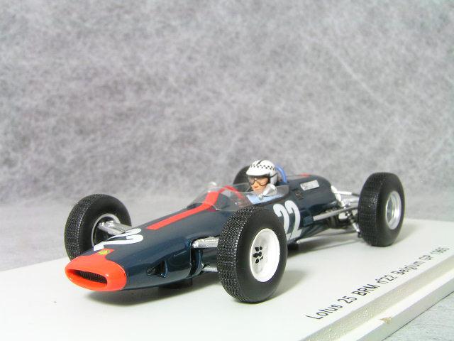 スパーク 1/43ロータス 25 BRM1965年 ベルギー GPイネス・アイルランド
