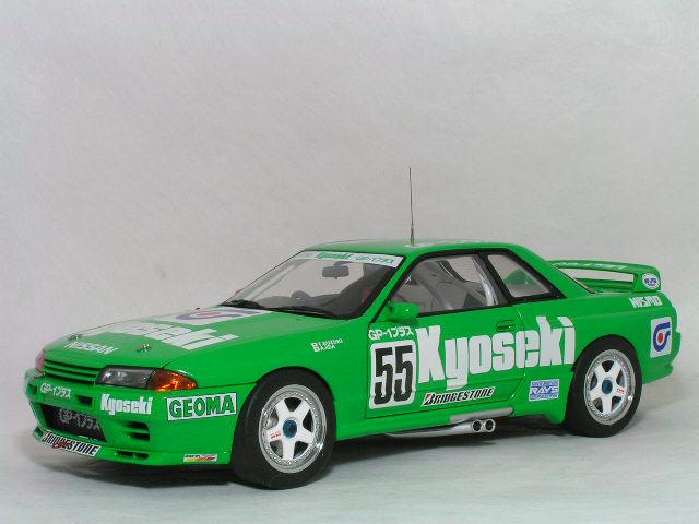 オートアート 1/18 ニッサン スカイライン GT-R ( R32 ) Kyoseki GP-1 Plus #55 鈴木 利男 / 飯田 章 1993年 Gr-A