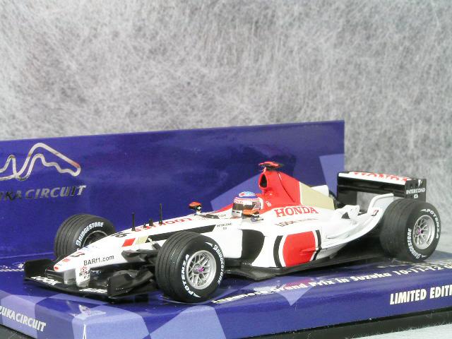 ミニチャンプス 1/43 B.A.R ホンダ 005 / 佐藤 琢磨、2003年 鈴鹿 日本グランプリ