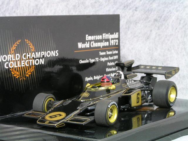 ミニチャンプス 1/43 ロータス 72 / エーマーソン・フィッティパルディー1972 ワールド チャンピオン