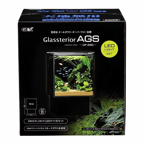 Glassterior AGS OF230