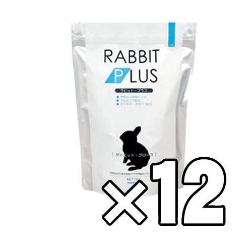 【送料無料!】 サンコー ラビットプラス ダイエットグロース 1kg×12袋(1ケース)