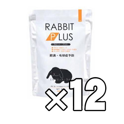 【送料無料!!即日発送】 サンコー ラビットプラス ダイエットライト 800g×12袋(1ケース)