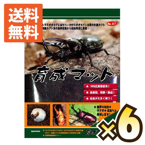 【送料無料】 【送料無料】サンコー 育成マット 10L ×6個(1ケース)【カブト虫マット】