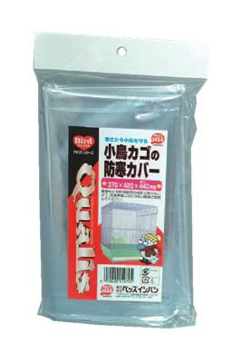 3980円以上で送料無料 クオリス 人気 M 小鳥カゴの防寒カバー 70%OFFアウトレット