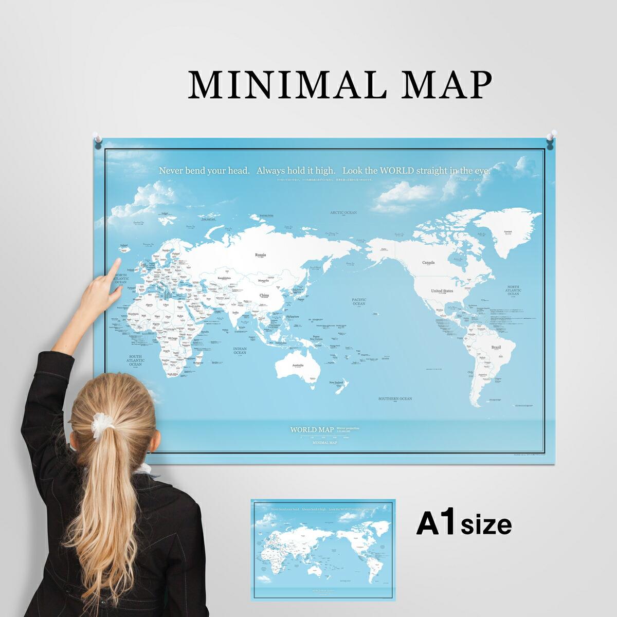 日本語と英語が並記 ブルーの空と海に白い世界地図。お部屋がパッと明るくなります 【0のつく日】世界地図 A1 ブルー 空と海 ポスター インテリア おしゃれ 国名 白地図 こども ミニマルマップ Zoom背景 テレワーク オンライン 040 cpy