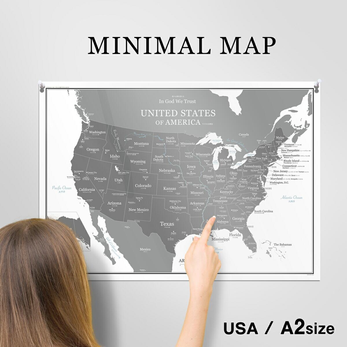 日本語と英語が並記 シンプルなアメリカ合衆国の地図。 【0のつく日】アメリカ合衆国 地図 A2 モノクロ ポスター インテリア おしゃれ 国名 州 大判 ミニマルマップ Zoom背景 テレワーク オンライン cpy