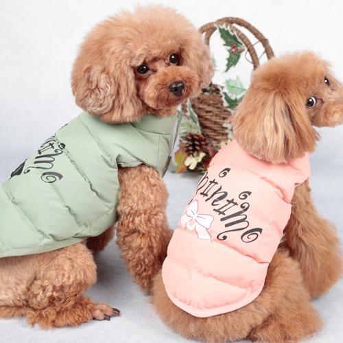犬の服 MINIMO DOG WEAR 犬ウェア 犬服 絶品 ダウン 犬 服 小型犬 L-long XL ペット服 ブランド L ミリタリーダウンベスト ペットウエア ミニモ ギフ_包装 ドッグウエア