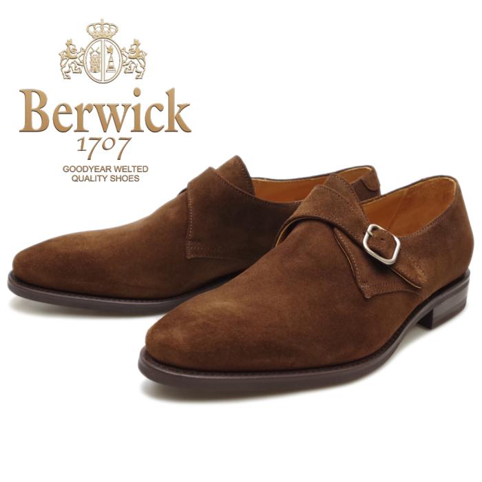 バーウィック スエード Berwick 靴 2685 ブラウンスエード モンクストラップ スペイン製 ビジネスシューズ メンズ 本革 送料無料 【あす楽対応】