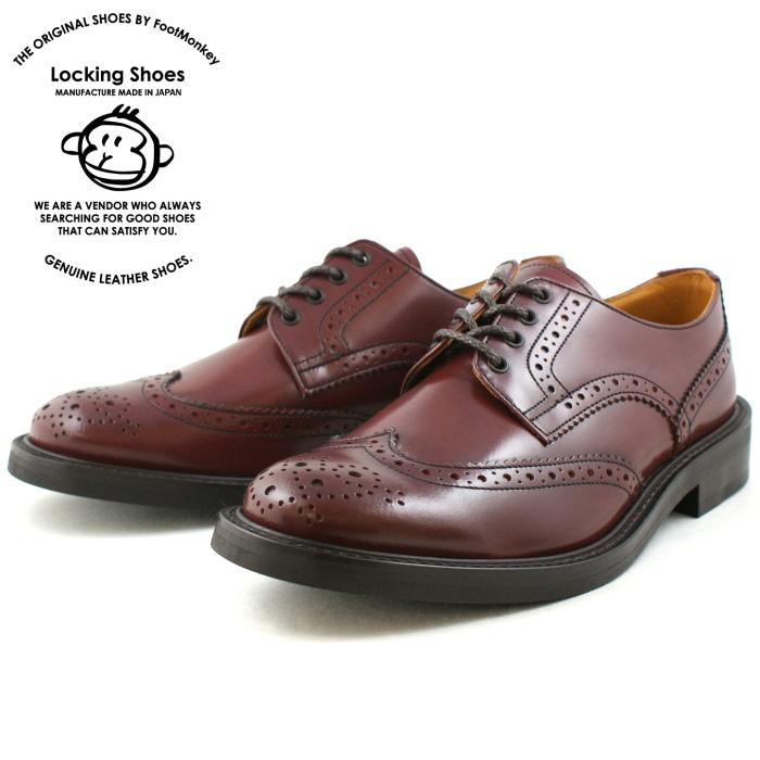 Locking Shoes ロッキングシューズ by FootMonkey フットモンキー カントリーシューズ WINGTIP SHOES 918 [ワイン] メンズ ウィングチップシューズ 日本製 送料無料