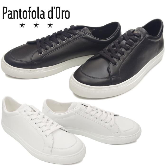 パントフォラドーロ スニーカー メンズ Pantofola d'Oro TTSL20 レザー ローカット イタリア製 靴 men's sneaker 送料無料 2019春夏新作 【あす楽対応】