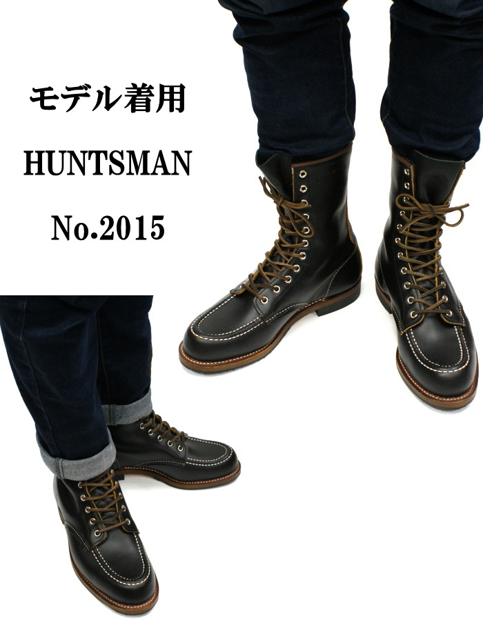 Red Wing genuine RED WING 2015 Huntsman stores limited model first regeneration of [BLACK] Huntsman tea Wick hunting boots work boots Red Wing REDWING BOOTS Red Wing men's boots