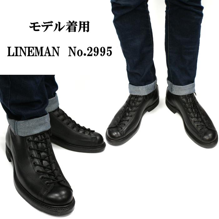 红翅膀正规的物品RED WING 2995 Lineman Boots WIDE PANEL LACE TO TOE店铺限定型号[BLACK]线人工作长筒靴红翅膀REDWING BOOTS红·翅膀men's boots