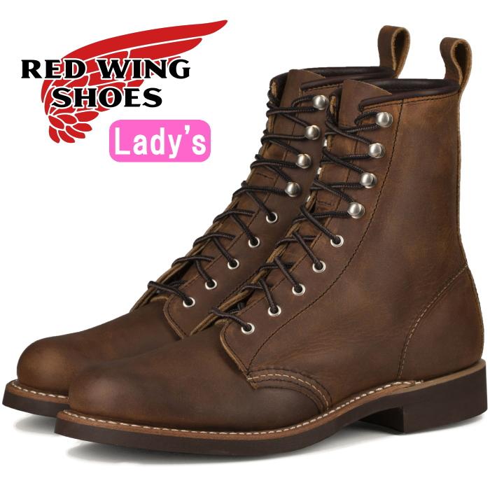 レッドウィング ブーツ レディース 本革 RED WING 3362 [Copper