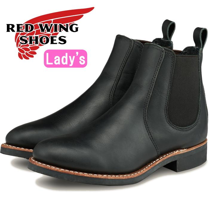 レッドウィング ブーツ レディース 本革 RED WING 3455 [Black