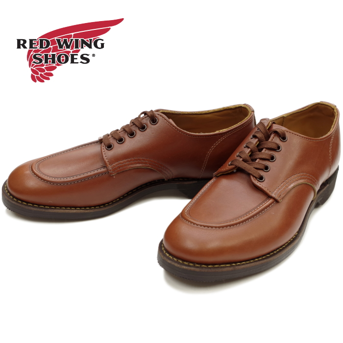 レッドウィング スポーツ オックスフォード 正規品 RED WING 8071 [Cigar