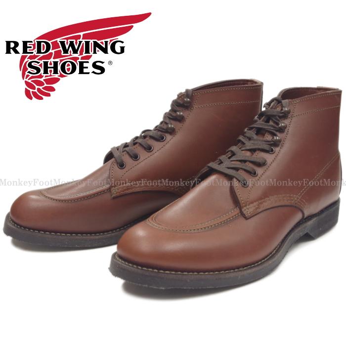レッドウィング スポーツブーツ RED WING 8076 [Cigar