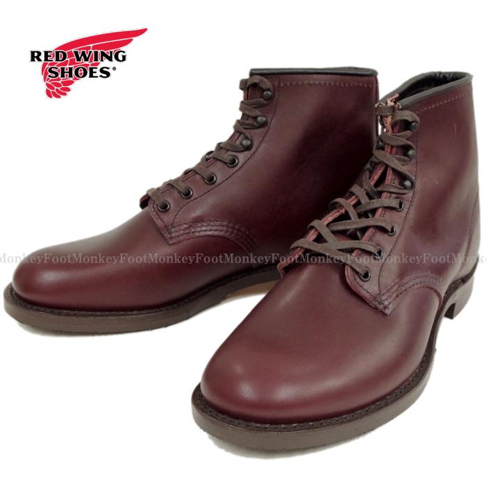 レッドウィング ベックマン 正規品 RED WING 9062 [BLACK CHERRY
