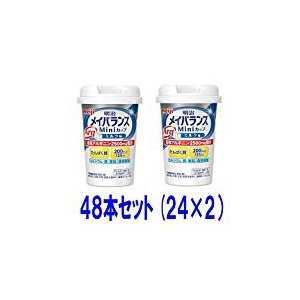 メイバランス Arg miniカップ ミルク味 125ml 48本セット<明治>