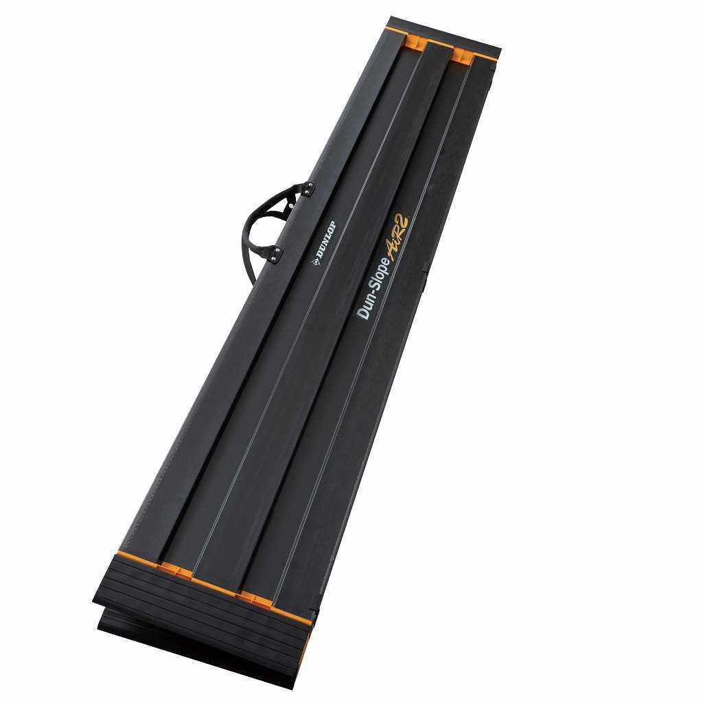 ダンスロープエアー2 SALE開催中 当店は最高な サービスを提供します R-205Z ダンロップホームプロダクツ