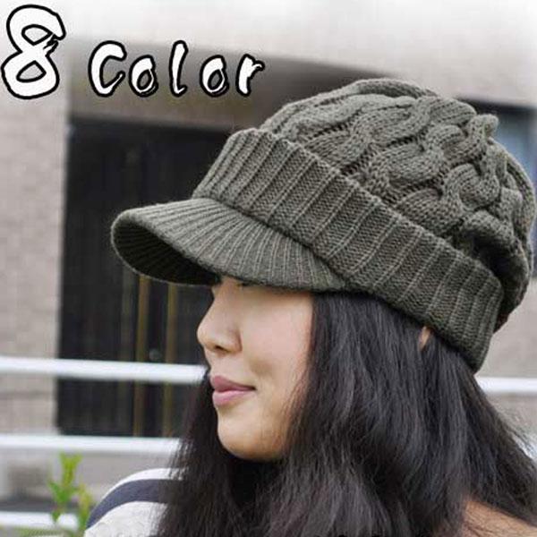 【メール便送料無料】ケーブル編みニットキャスケット/ざっくりニット帽子