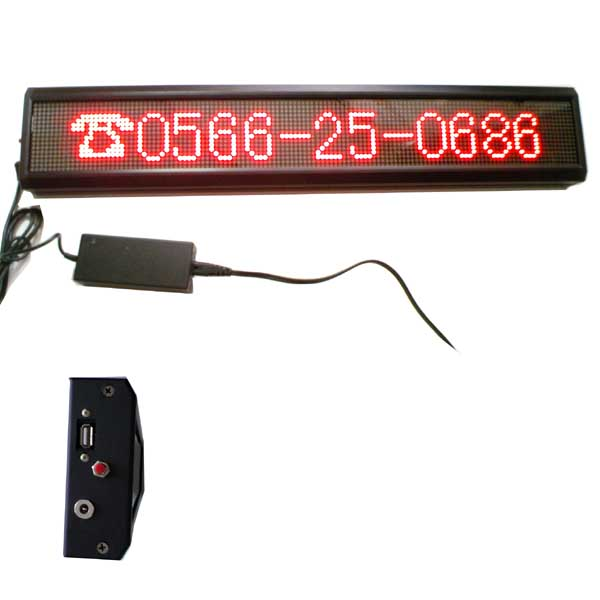 送料無料 屋内 用 8文字 F3.75 赤単色 LED電光掲示板 (タイプA)