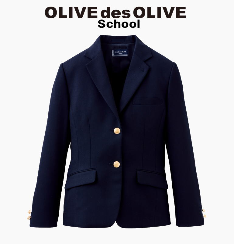【送料無料】 OLIVE 2ボタンシングルブレザージャケット スッキリシルエット 紺 オリーブデオリーブスクール スクールブレザー 紺ブレザー 制服 女子 女の子 ネイビー