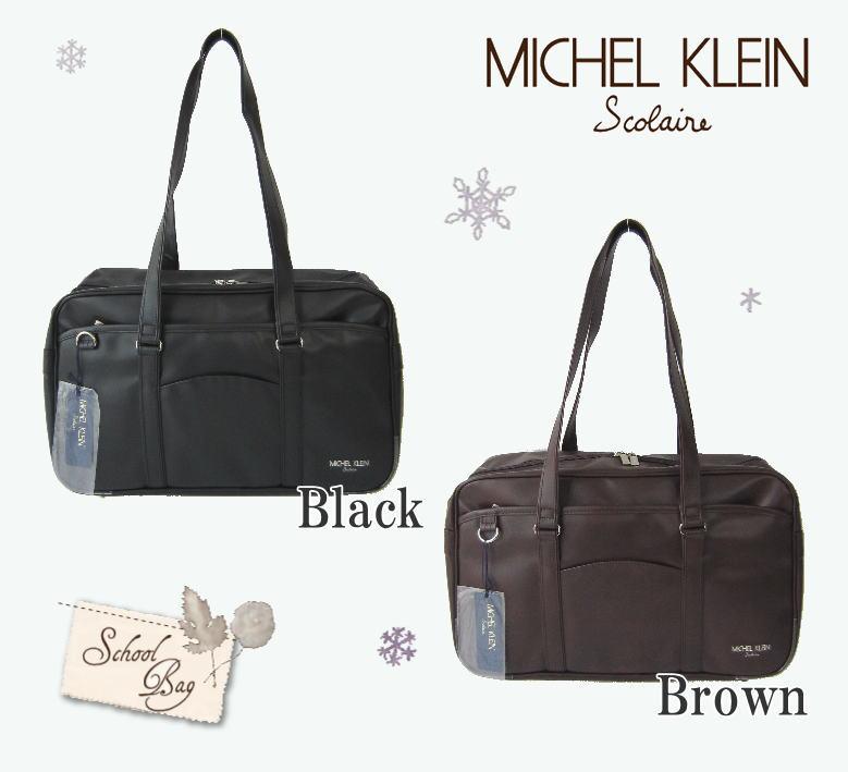9a1c05387f92 MICHEL KLEIN ミッシェルクランスコレール合皮スクールバッグ(黒・茶) MKS616